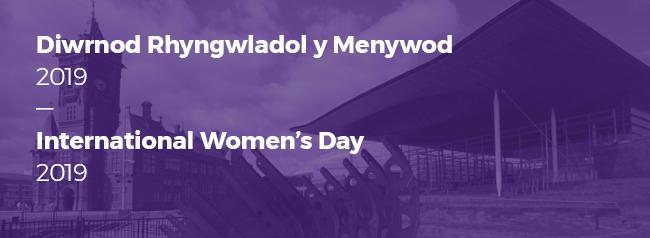 International Women s Day logo b4a96cc69
